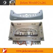 washing machine mould 04