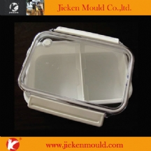food container mould 12