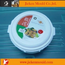 food container mould 24