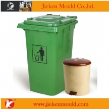 garbage can mould 05
