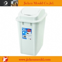 garbage can mould 07