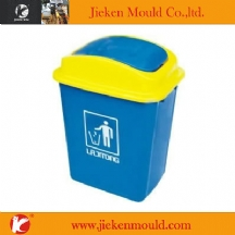 garbage can mould 08